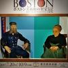 東京都美術館「ボストン美術館の至宝展」開催中です。