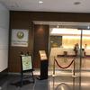 ラウンジレビュー(8)・東京国際空港(羽田)・JAL Sakura Lounge