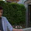 アイアン・フィスト シーズン1 第1話 「帰ってきた男」 どこよりも詳しいネタバレ・感想