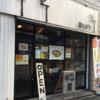 カレー番長への道 ~望郷編~ 第208回「カリガリ 秋葉原店」