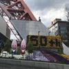 3月22日(金)こんにちは☺『東京タワーのノッポン兄弟!』です♪