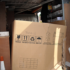 廃品・不用品の処分で実際に利用したリサイクル業者
