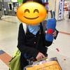 長崎空港保安検査場エピペン通過は……