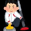 カーリング!!!&コイン積立73日目&74日目!