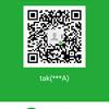 中国での買い物はこれ一つでOK!日本人がWeChatPay微信支付アカウントの作成方法と使い方