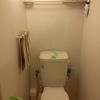 トイレの消臭スプレーをトイレタンク横に付けてみました!