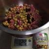 ホットクックで豆のカレー