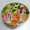 どん兵衛 生姜香る鶏塩あんかけを食べた感想。味などのレビュー