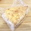 【徳島の無添加パン】パン工房ラ・カンパーニュの米粉のスコーンが美味しい