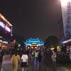 南京・無錫旅行3日目② 南長街散策