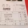 菜子さまバクライデビュー #バクステ #春日菜子 #河合くるみ