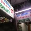 KLセントラル@クアラルンプールのおすすめマッサージ行ってみました【AAマッサージ】