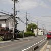 芝(桜井市)