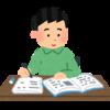 中2英語・like 文 の比較級・最上級の勉強・Prog10