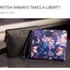 British Airwaysのファーストクラスアメニティバッグ