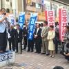日本の命運がかかった参院選が公示