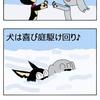 童謡「雪」・その1