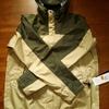 ミズノのレインスーツ「ベルグテックEX」を買った感想。A2JG4A01