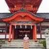 伊佐爾波神社レポート