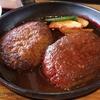【ミスタージョージ】おすすめランチの「ジョージハンバーグセット」を食べた感想。