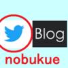 ツイッターの影響力を増大する実践内容(nobukue)