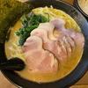 「誠屋」大森山王店の太麺大盛とチャーシューと白飯@大森