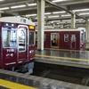 阪急京都線・神戸線乗車記①鉄道風景248…20201206