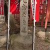 住𠮷さんあたり(5)おたき道の碑が指差す先 滝と水の女神様 ★★宗像三女神を探して(2)
