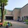 町田市立国際版画美術館で「横尾忠則」展を観賞