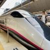 子連れで東京駅にお出かけ。新幹線見学は2時間140円という圧倒的コスパのエンターテイメント