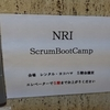 NRI Scrum Boot Camp
