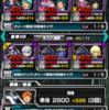 第1回英雄への試練ステージ2【完遂】