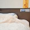 21万枚突破!大人気の「朝ベッドから出られなくなる毛布」をお試ししてみました