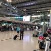 バンコクでスコータイ行きPG便に乗り継ぎ失敗!その原因と今後の対策とは?