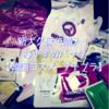 【安い】新大久保で購入!おすすめパック【韓国コスメ プチプラ】