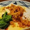 丸亀製麺【期間限定 冷やし坦々うどん】