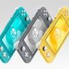 新型「Nintendo Switch Lite」発表!19,980円で9月20日発売