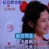 NHK有働アナ「あさイチ」3月卒業!就任丸8年、後任に近江アナ