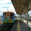 樽見鉄道阿房列車