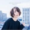 FRAGMENT / 藍井エイル (2019 AppleMusic)