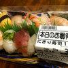 産直市は野菜だけでなく、寿司まで安い