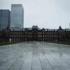 誰も乗客のいない東京駅へと行ってきました