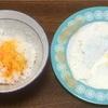 卵かけご飯のセレブ喰いにチャレンジしてみたら…。