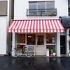 落合南長崎「CAFE&BAKE POLKADOT(カフェアンドベイク ポルカドット)」