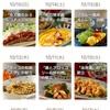 献立に悩んでいる方必見!料理家によるレシピが毎日届く料理アプリ「E・レシピ」とは?