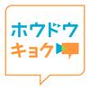 「渋谷社会部 powerd by ホウドウキョク朝活」にマチマチの六人部が出演します!放送は6月27日(火)9時から!