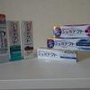 知覚過敏で有名な「シュミテクト」の歯磨き粉を6種類使用を開始したいと思います。