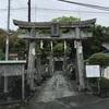 【福岡県飯塚市】高祖神社