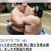 7月20日(月)大相撲7月場所が始まった、梅雨の晴れ間蔵王湿原散策に出掛ける、コロナは止まるところを知らず、巨人7連勝