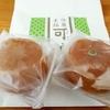 柚子香る!備中ゆべしの和菓子店【中西菓子舗】@矢掛町